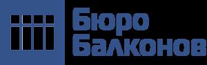 Бюро Балконов в Запорожье